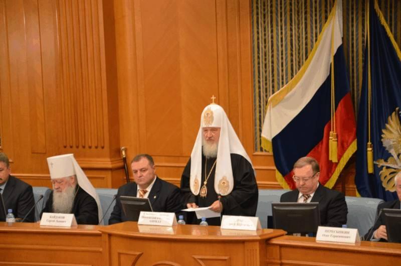 Владимирская делегация приняла участие в работе Второй отчетно-выборной конференция Международной общественной организации «Императорское православное палестинское общество» в Москве